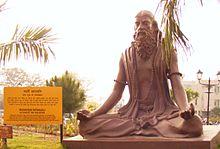 Το άγαλμα του Patanjali